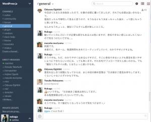 スクリーンショット 2014-11-26 0.11.59